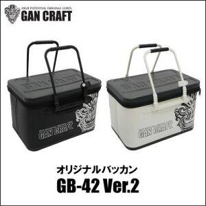 オリジナルバッカンGB-42