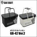ガンクラフト バッカン GB-42 Ver.2 バージョン2