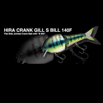 【 ノリーズ 】 ヒラクランクギル Sビル 140F HIRA CRANK GILL S-BILL 140F
