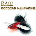 レイドジャパン ダッジ入り袋 RAID JAPAN