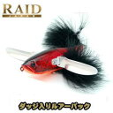 レイドジャパン ダッジ入りルアーパック RAID JAPAN