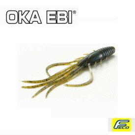 【RAID JAPAN レイドジャパン】 オカエビ 2.5インチ OKAEBI 【ネコポス配送可】