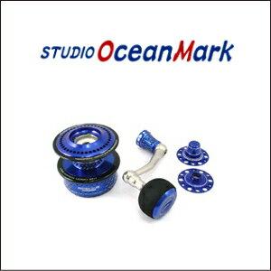 スタジオオーシャンマーク カスタムハンドル ノーリミッツ NL10ST6500/6000 ダイワ用