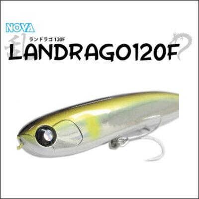 エクリプス ランドラゴ120F Landrago120F