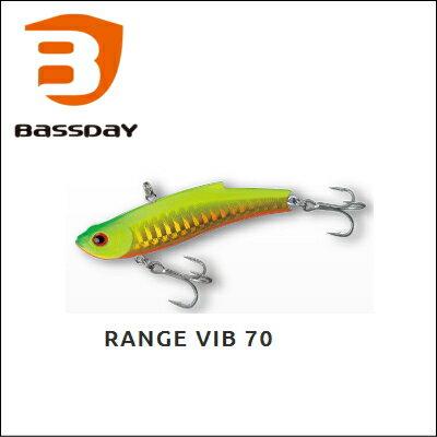 バスデイ レンジバイブ 70ES  Bassday RANGE VIB 70ES