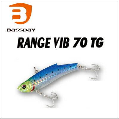 バスデイ レンジバイブ 70TG 1091カラー  Bassday RANGE VIB 70TG
