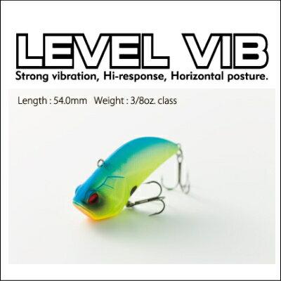 【レイドジャパン】 レベルバイブ LEVEL VIB 【DM便選択可能商品】