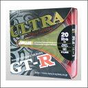 【サンヨーナイロン】 GTRウルトラ 600m 6-10lb