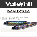 【KAMIWAZA】 カミワザ デコマサ2 160F DECOMASA