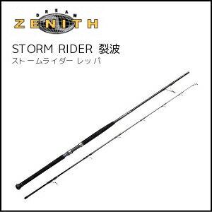 ゼニス ストームライダー 裂波 SRR-102HH