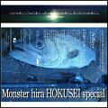 【Gcaft】ジークラフトセブンセンスモスMB-1102-MRF+北西スペシャル(ベイトモデル)