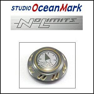 個数限定特価 スタジオオーシャンマーク ハンドルキャップ ノーリミッツ NL08SW20000/18000HC シマノ用