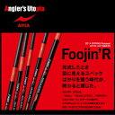 アピア フージンアール ロック&ストーム 110H apia Foojin,R ROCK&STORM 110H 風神R