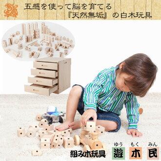 Miye (yuumokuminn) 木制玩具結合木材變定、 幼稚園玩具、 益智玩具、 木制的創作。fs04gmP06Dec14