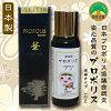 (日本制造)-蜂胶蜂胶 10 毫升 (10 毫升) 日本蜂胶议会授权提供质量可靠的产品