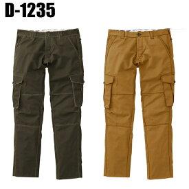 作業服 作業ズボン ディッキーズ カーゴパンツ D-1235 メンズ 秋冬用 作業着 上下セットUP対応 (単品) M〜6L