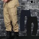 作業服 作業ズボン U33 LIMITED カーゴパンツ 998888 メンズ 秋冬用 作業着 上下セットUP対応 M〜4L