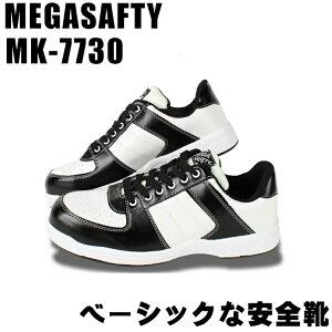 安全靴 メガセーフティー 安全スニーカー MK-7730 ローカット 紐 メンズ レディース 作業靴 22.5cm〜30cm
