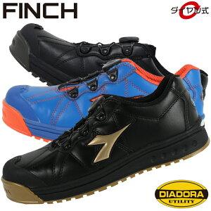 安全靴 ディアドラ 安全スニーカー FINCH フィンチ ローカット ダイヤル メンズ 作業靴 Boa JSAA規格A種 24.5cm〜29cm 【送料無料】