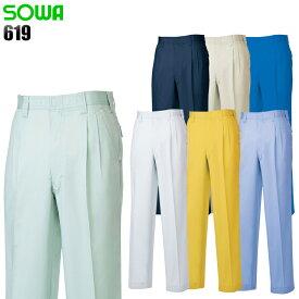 作業服 桑和(SOWA)・作業着・作業ズボン・ワークパンツ春夏用 スラックス 桑和 SOWA 619ポリエステル65%・綿35%メンズ