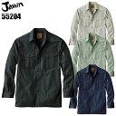 作業服 自重堂 Jawin 長袖シャツ 55204 メンズ オールシーズン用 作業着 上下セットUP対応 (単品) S〜5L
