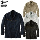 自重堂 Jawin 長袖シャツ 55504 メンズ オールシーズン用作業服 作業着 ワークウェア 帯電防止 S〜5L
