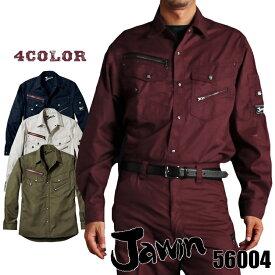 作業服 作業着 ワークウェア自重堂 Jawin 長袖シャツ 56004 メンズ 春夏用S-5L 上下セットUP対応