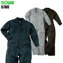 作業服・作業着・ワークユニフォーム長袖つなぎ服 かっこいい・おしゃれ桑和 SOWA 9700ポリエステル100%メンズ