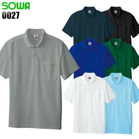 作業服・作業着・ワークユニフォーム半袖ポロシャツ 桑和 SOWA 0027-6lポリエステル65%・綿35%メンズ