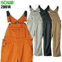 作業服・作業着・ワークユニフォームサロペット 桑和 SOWA 29014ポリエステル65%・綿35%メンズ