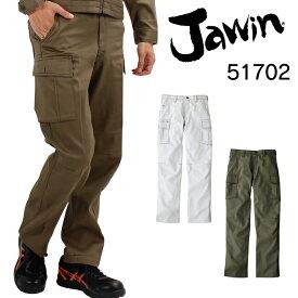 自重堂 Jawin カーゴパンツ 51702 メンズ 秋冬用作業服 作業着 作業ズボン 消臭 W73〜112