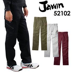 自重堂 Jawin カーゴパンツ 52102 メンズ 秋冬用作業服 作業着 作業ズボン 帯電防止 W73〜112