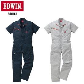 エドウイン 31-81003 半袖つなぎメンズ 春夏用 綿35% ポリエステル65% 全2色