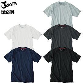 作業服・作業着・ワークユニフォーム半袖Tシャツ 自重堂 Jichodo Jawin 55314ポリエステル50%・綿50%メンズ