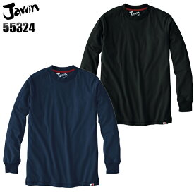 作業服・作業着・ワークユニフォームローネックシャツ 自重堂 Jichodo Jawin 55324ポリエステル50%・綿50%メンズ