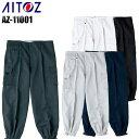 作業服・作業着・鳶 服秋冬用 カーゴニッカ アイトス AITOZ 11001ポリエステル100%メンズ