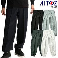 【AITOZ】影狼10667ロングニッカ【鳶服・鳶衣料・鳶装束】(作業服・作業着・仕事服・仕事着・メンズ・男性用・紳士)