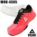 安全靴 ピーク メンズ おしゃれ 24.5cm〜30cm WOK-4505