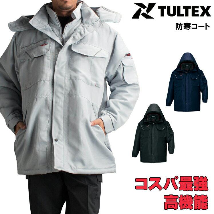 作業服・作業着・防寒着秋冬用 防寒コート アイトス タルテックス AITOZ TULTEX az-8460ポリエステル100%メンズ