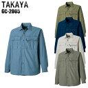 作業服・作業着・ワークユニフォーム春夏用 長袖シャツ タカヤ TAKAYA gc-2005綿100%メンズ