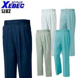 作業服 作業ズボン ジーベック ツータックスラックス 1282 メンズ 秋冬用 作業着 上下セットUP対応 (単品) W70〜120