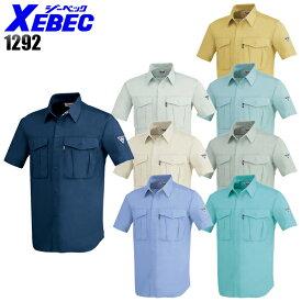 作業服・作業着・ワークユニフォーム春夏用 半袖シャツ ジーベック XEBEC 1292ポリエステル65%・綿35%メンズ