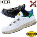 ディアドラ 安全靴 ケア KEA ローカット マジック メンズ レディース 23cm〜29cm おしゃれ 新作