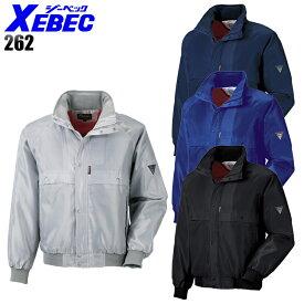作業服 作業着 防寒着秋冬 用 防寒ブルゾンジーベック XEBEC 262ポリエステル100%メンズ