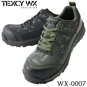 安全靴 アシックス商事 安全スニーカー WX-0007 ローカット 紐タイプ メンズ 作業靴 JSAA規格 24.5cm-28cm【送料無料】