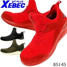 安全靴 ジーベック 安全スニーカー 85145 ミッドカット スリッポン メンズ 作業靴 JSAA規格A種 25cm〜29cm