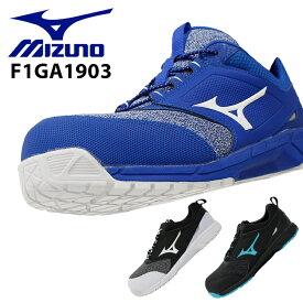 ミズノ 安全靴 オールマイティ ES31L F1GA1903 ローカット 紐 メンズ 24.5cm〜29cm