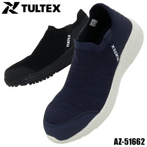 安全靴 軽量 メンズ レディース タルテックス TULTEX 安全スニーカー スリッポン AZ-51662 作業靴 22.5cm-28cm