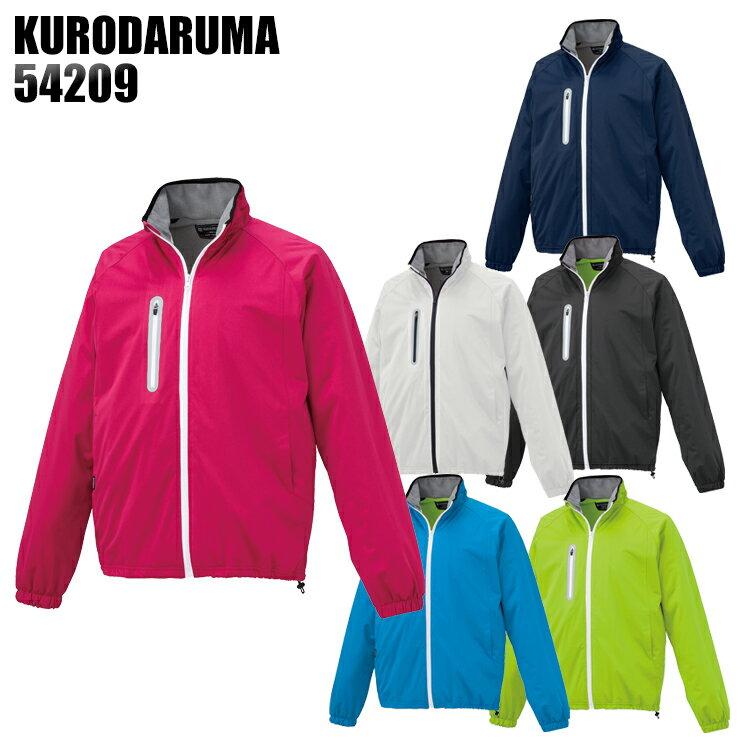 作業服 作業着 防寒着秋冬 用 ボウカンジャンパークロダルマ KURODARUMA 54209ポリエステル100%メンズ