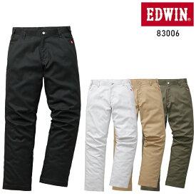 メンズ 作業服 ズボン・パンツ 作業ズボン EDWIN スラックス 33-83006 オールシーズン用 作業着 単品(上下セットUP対応) W70〜120